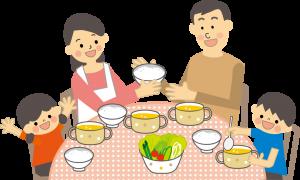 家族で楽しくお食事