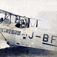 飛行機やアドバルーンで画期的な宣伝広告を展開。